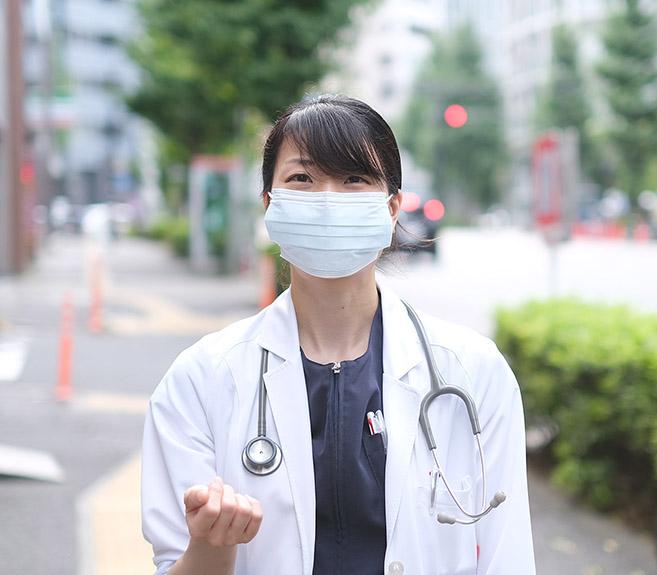 医師 大塚十里